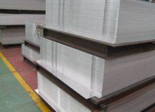 3014 aluminum drill entry sheet