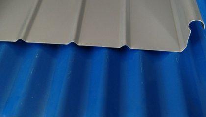 1060 Aluminum Roofing Sheet