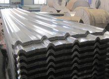 5005 aluminum roofing sheet
