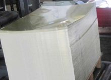 3003 aluminum closure sheet