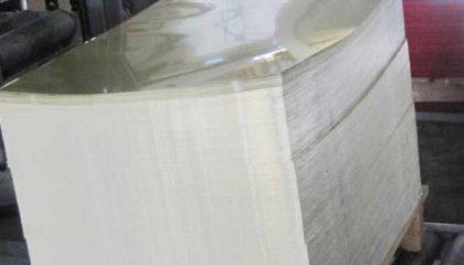 DC & CC aluminum closure sheet