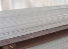 5052 aluminum sheet 3