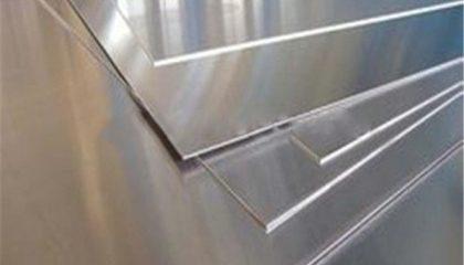 7075 aluminum sheet