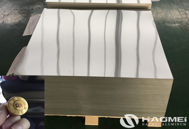 aluminum closure sheet