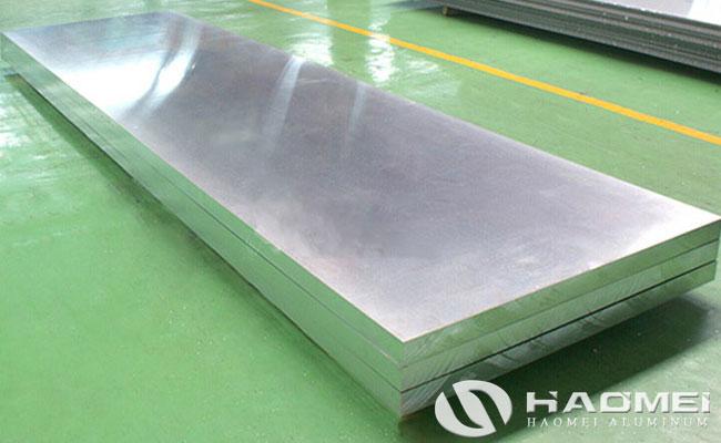 5454 aluminum sheet plate