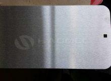 aluminium brushed finish