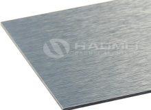 brushed aluminium plate
