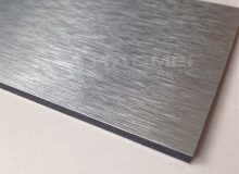 brushed aluminum panels