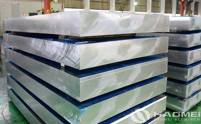 pilot boat aluminium plate