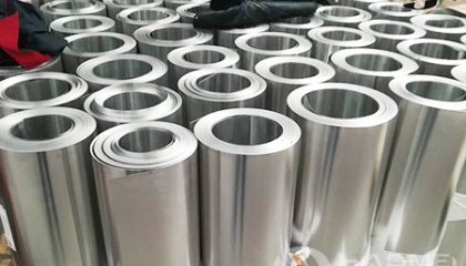 Aluminium Cladding For Pipe Insulation