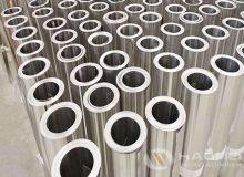 aluminium pipe cladding