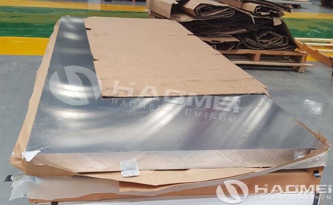 7075 aluminum price