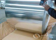 aluminum jacket with polykraft moisture barrier
