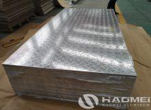 2mm aluminium chequer plate