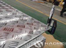 1060 aluminium checker plate