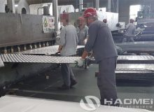 5083 aluminum tread plate