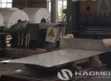 marine aluminum tread plate