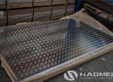 anti slip aluminium plate