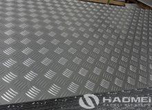 aluminium checker plate sheet price