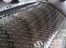aluminum tread brite sheets