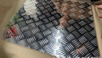Aluminum Chequer Plate