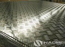 aluminum floor plate