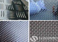aluminium chequer plate 3mm