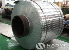 aluminium tread plate suppliers