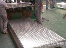aluminum tread plate for sale