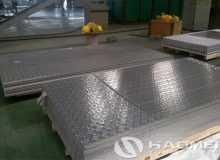 aluminum tread plate sheet 4x8