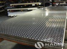 aluminum tread brite diamond plate