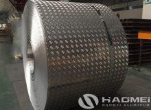 aluminium tread plate prices