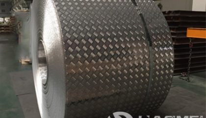 Aluminium Tread Plate Prices
