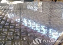 5 bar aluminum diamond plate