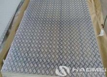aluminium chequer plate cut to size
