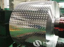 aluminium checker plate sheet