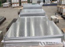 aluminium chequer plate price