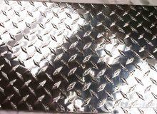 diamond aluminum plate